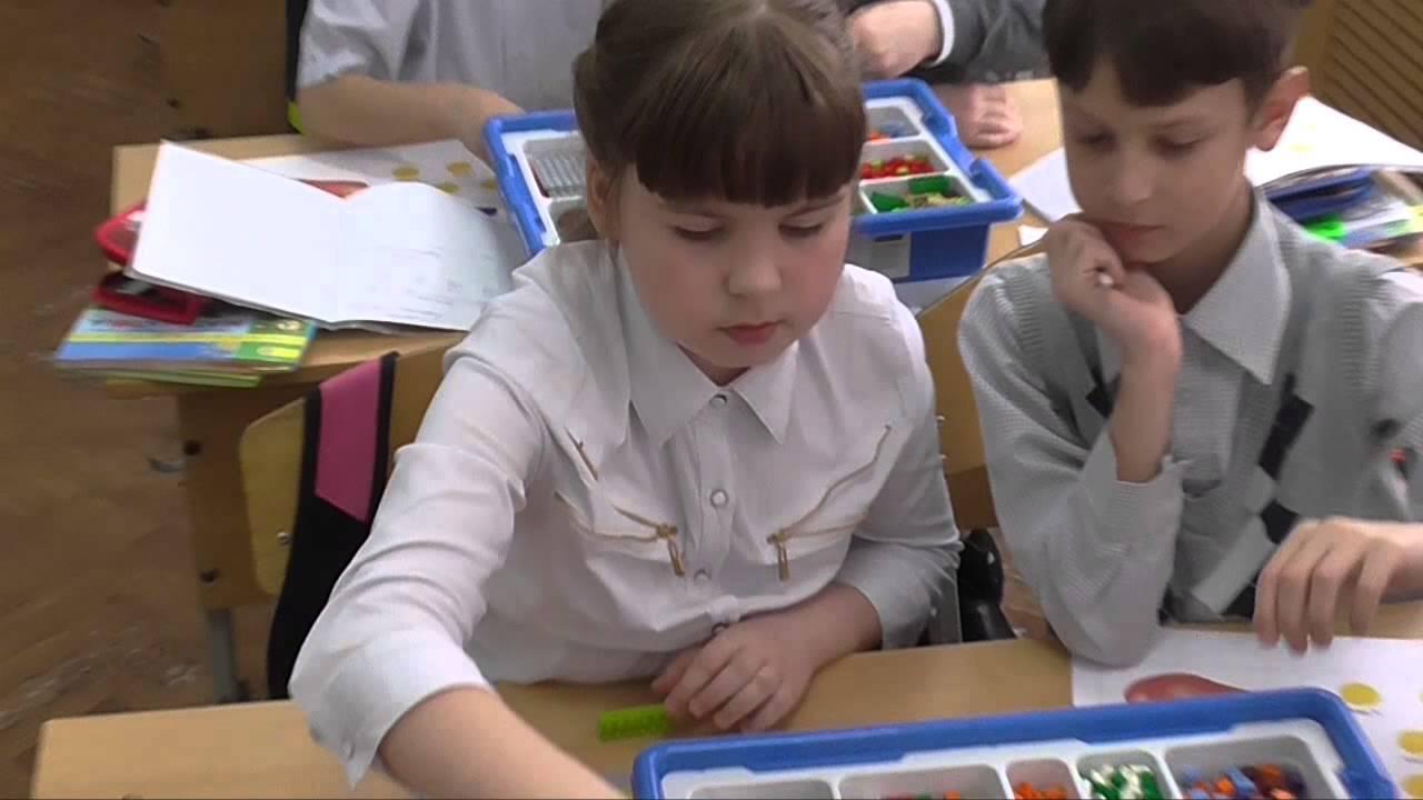 Открытые уроки 2 класса по фгос школа россии