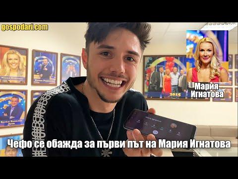 София Ден и Нощ Епизод 59 Част 2 from YouTube · Duration:  20 minutes 47 seconds
