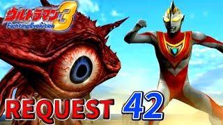 Ultraman FE3 - Odd Beast Gan Q ( Request part 42 )