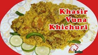 ঘরোয়া হোটেল স্টাইল ভুনা খিচুড়ি | Ghoroa Hotel Style Mutton Vuna Khichuri | Mutton Bhuna Khichuri