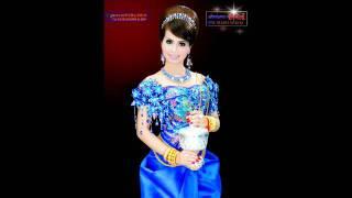 Khmer Song - Lar or rok kmean