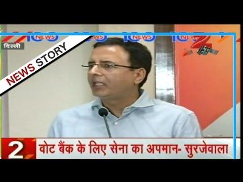 Congress attack on Manohar Parikar's statement on surgical strike