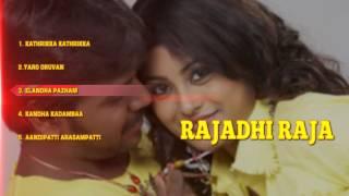 Rajadhi Raja - Tamil Music Box