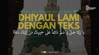 Gambar cover Teks/Lirik Maulid dhiyaul lami 🧡 - Habib Umar bin Hafidz | tareem lovers