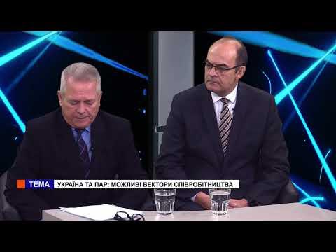 Медиа Информ: Ми з Михайлом Кациним. Україна та ПАР: можливі вектори співробітництва