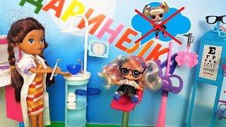 КУКЛЫ ЛОЛ СЮРПРИЗ МУЛЬТИК! ДОКТОР ВСЕ УЗНАЛА зря покрасила волосы #lol surprise #doll