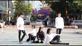 [KPOP IN PUBLIC] SUNMI(선미) - Siren(사이렌) Dance Cover by CHANNEL II | Vancouver Kpop