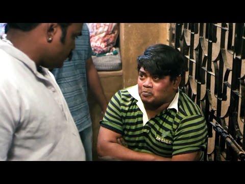 Suman Setty Hilarious Comedy Scene || Neeku Naaku Dash Dash Movie