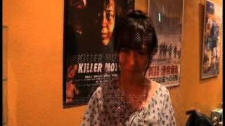 映画 「キラー・モーテル」初日舞台挨拶にて主演の伊藤えみさんからコメ...