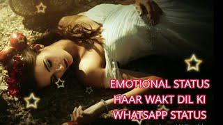 😪Emotional status(Har waqt dil mein teri)   Himesh Reshammiya