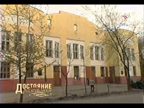 Орехово-Зуево — Википедия