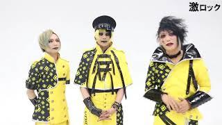 メトロノーム Metronome - 弊帚トリムルティ Heisou Trimurti Geki Rock Message