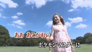 任天堂 Wii Uソフト Wii カラオケ U めざせ ポケモン マスター White be...
