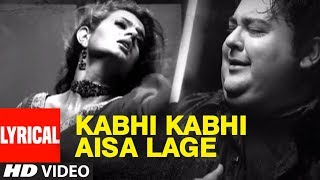"""Kabhi Kabhi Aisa Lage"" Lyrical Song ""Adnan Sami"" Super Hit Album ""Teri Kasam"""