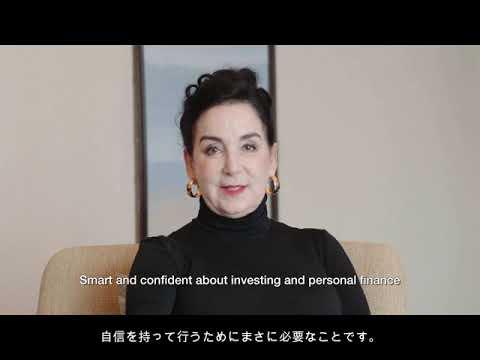メアリー バフェット 来日 株式投資 セミナー