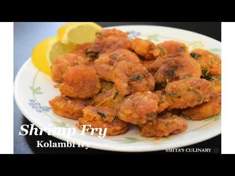 Crispy Shrimp Fry | Prawns Fry | Kolambi Fry