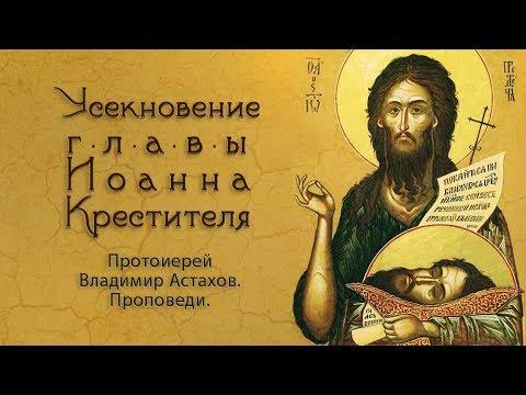 центре помощь иоанна крестителя отзывы нас подборка