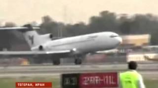 Иранский пилот посадил Боинг без переднего шасси