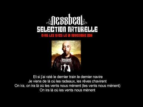 2011 TÉLÉCHARGER ALBUM NESSBEAL
