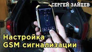 видео COMY | Дополнительные функции GSM-сигнализаций