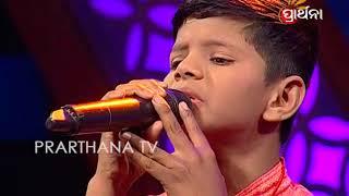 Prathama Swara সিজন 2 | শীর্ষ 12 প্রতিযোগী | তন্ময় নন্দ
