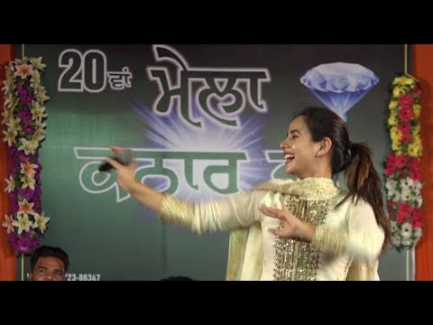 Sunanda Sharma | New Punjabi Live Stage Performance (Mela Kathar Da)