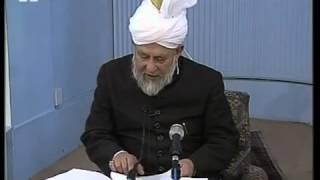 Dars-ul-Quran 22 janvier 1996 - Surate Al-Imran verset 200-201