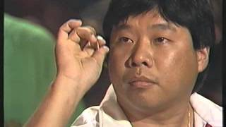 Darts World Championship 1990 Paul Lim Perfect Leg 9 Darter thumbnail