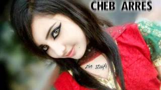 Cheb Arres 2015►♫Isamok Nedjma♫►◄By:Amer Cam