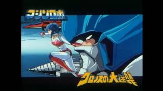machine robo honoo machine robo op 1 full