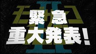 Watch Mob Psycho 100 II OVA Anime Trailer/PV Online