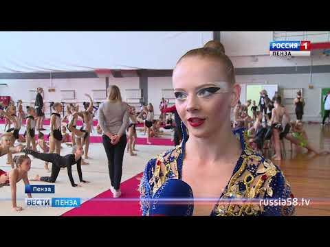 В Пензе проходит турнир по эстетической гимнастике «Звезда Суры»