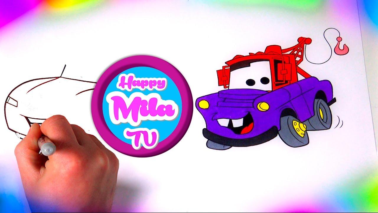 Раскраска из мультфильма ТАЧКИ Мэтр и Молния Маквин - YouTube