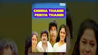 Chinna Thambi Periya Thambi (1987) - Sathyaraj - Prabhu