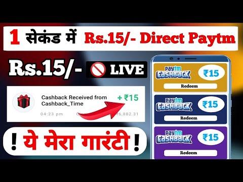instrument-ringtone-||-bewafa---imran-khan-||-download-link-include