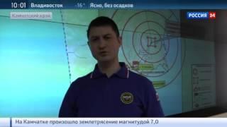 Семь афтершоков зафиксировано после землетрясения на Камчатке(, 2016-01-30T11:59:11.000Z)