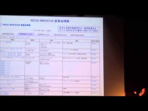KEGG MEDICUSと参加型医療