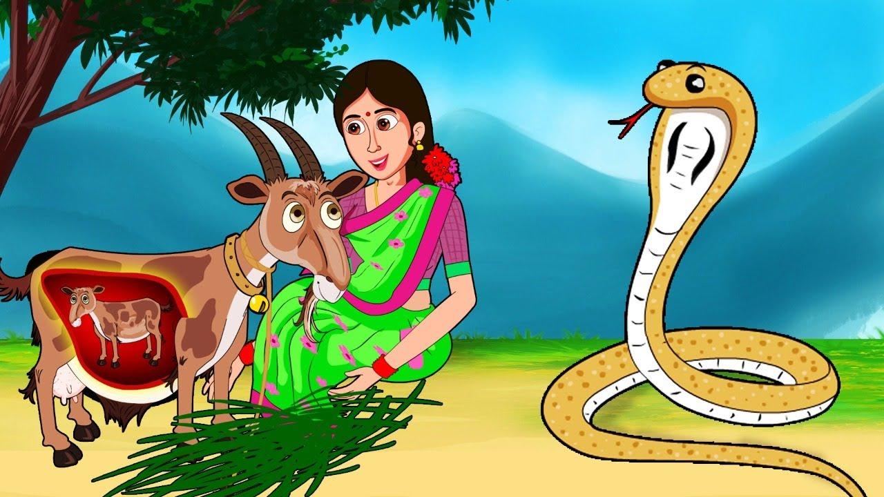 Download దయగల కోడలు - గర్భవతి మేక | Atha vs kodalu | Telugu Moral Stories | Telugu Kathalu | Maha TV Telugu