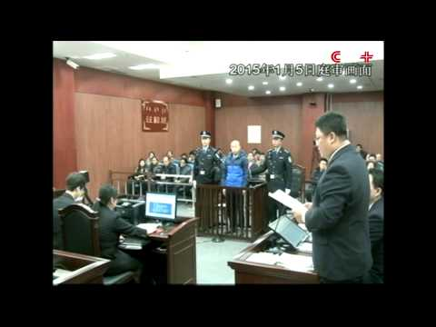 Serial Killer Stands Second Trial in North China