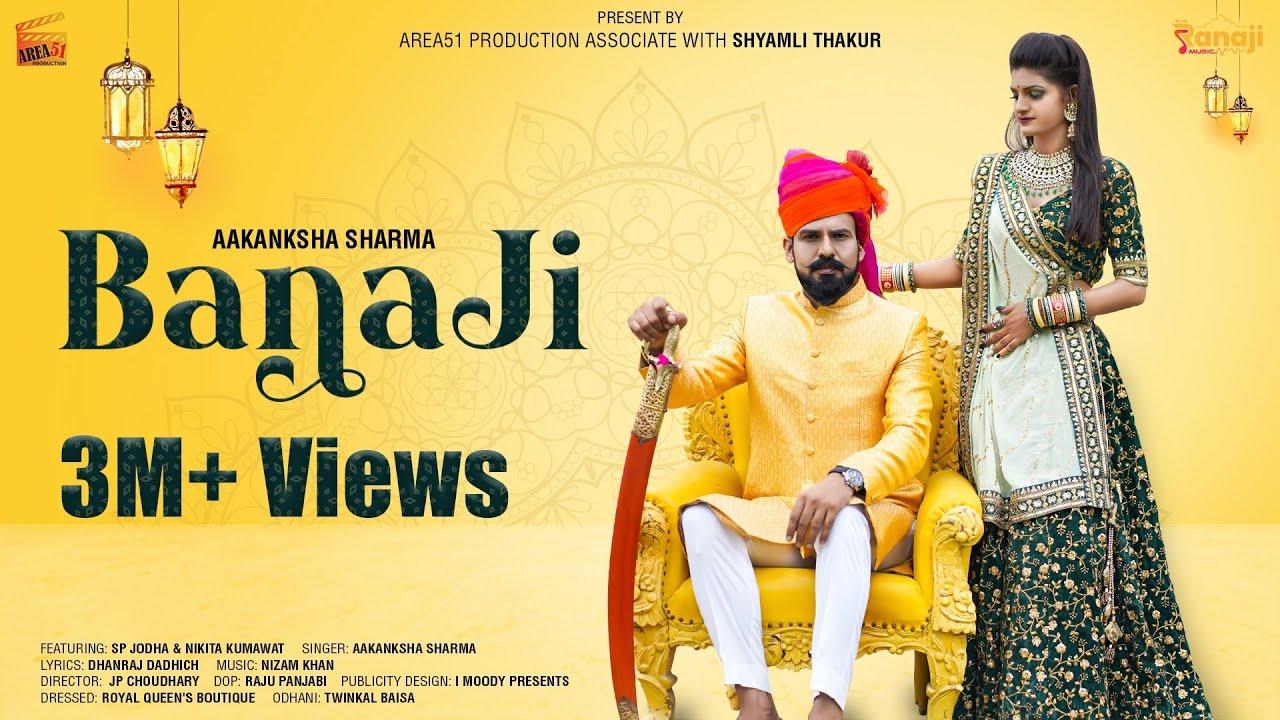 Download Banaji बनाजी Akanksha Sharma | SP Jodha | NikitaKumawat | Shyamli Thakur | new rajasthani | Ddadhich