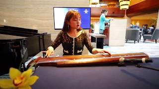 Concertini Guqin Performance at Kempinski Hotel Beijing大堂音乐会古琴独奏