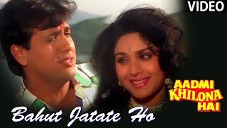 Bahut Jatate Ho Pyar (Aadmi Khilona Hai)