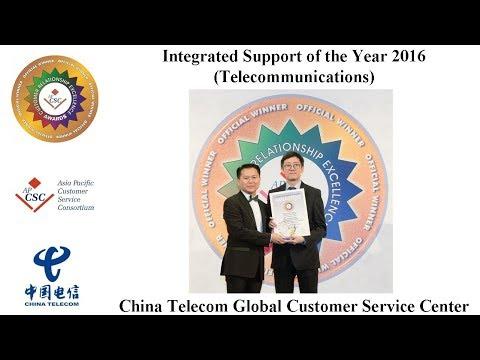 2016 APCSC CRE Awards Winners Interviews - China Telecom Global Customer Service Center
