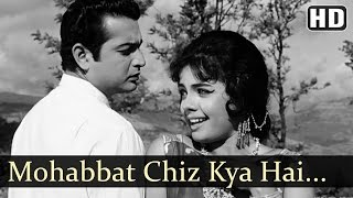 Mohabbat Chiz Kya Hai | Yeh Raat Phir Na Aayegi Songs | Mumtaz | Biswajeet | Asha Bhosle |Filmigaane