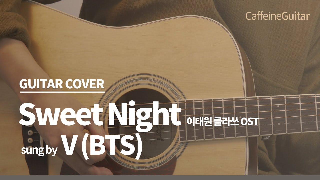 Sweet Night – V (BTS) (이태원 클라쓰 ost) 「Guitar Cover」 기타 커버, 코드, 타브 악보