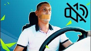 Если бы за рулем запретили материться — ГвоздиShow для Drom.ru