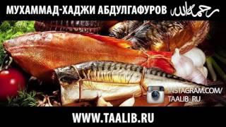 Можно ли кушать копченую рыбу?