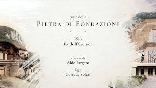 """MEDITAZIONE: La posa della """"Pietra di Fondazione"""" - Rudolf Steiner (1923) - legge Corrado Solari"""