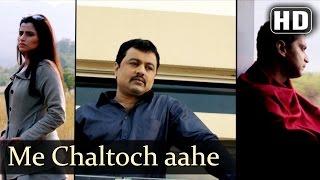 Me Chaltoch aahe I - Swami Public LTD Songs - Chinmay Mandlekar - Sukhvinder Singh