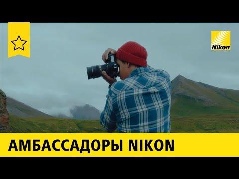 Документальный фильм «Командорские острова: край земли». Кирилл Умрихин, Nikon Special Project 2018